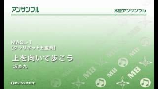 【MACL-1】 上を向いて歩こう/坂本九 商品詳細はこちら→http://www.mus...