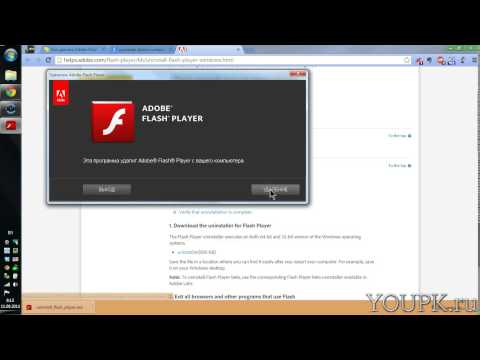 Как удалить Adobe Flash Player