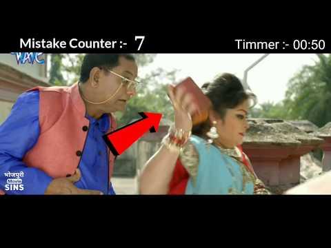 Raja Jani ( 22 Mistake ) - Khesari Lal Yadav, Priti Biswas - Superhit Bhojpuri Movie 2018
