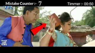 raja jani 22 mistake khesari lal yadav priti biswas superhit bhojpuri movie 2018
