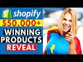 Shopify Dropshipping Winning Products REVEAL (Made $50k+ 💰💰💰)