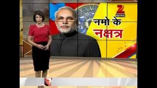 Narendra Modi And Analysis Of His Horoscope