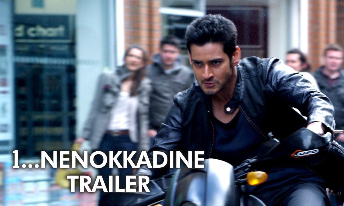one nenokkadine telugu full movie free download