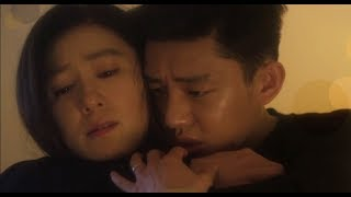 Secret Love Affair || Тайный роман || 밀회 || Moonlight Sonata