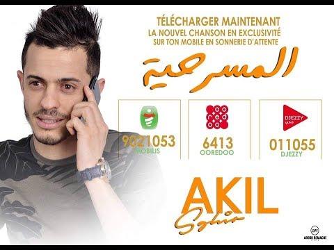 Cheb Akil Sghir - EL MASRAHYA / Video Clip 2019 عقيل الصغير -  المسرحية  فيديو كليب