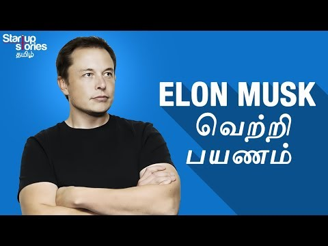 Elon Musk Biography in Tamil | Tesla Motors | Hyperloop | SpaceX | Startup Stories Tamil