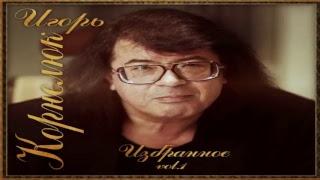 Music Igor Kornelyuk