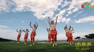 2017花蓮縣原住民族聯合豐年節年度大會舞「原住民很忙」舞蹈mv