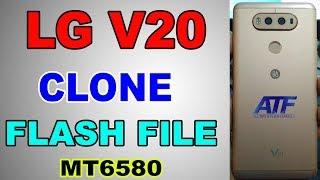 Fie Buy Lg V20 - TropicalWeather