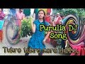 Interesting dance video Purulia DJ song tukro tukro kore dekho