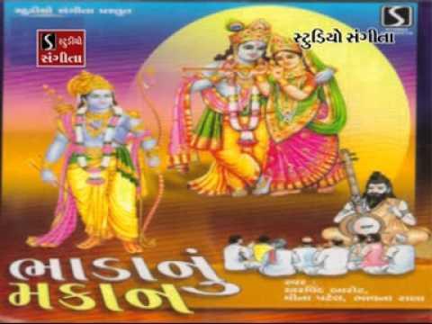 Tu Rangai Jane Rang Ma - Bhadanu Makan - Arvind Barot - Meena Patel