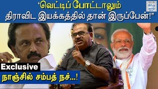exclusive-interview-with-nanjil-sampath-hindu-tamil-thisai