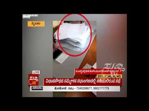 Mysore : Karnataka State Open University Fake Marks Card Scam | ಸುದ್ದಿ ಟಿವಿ