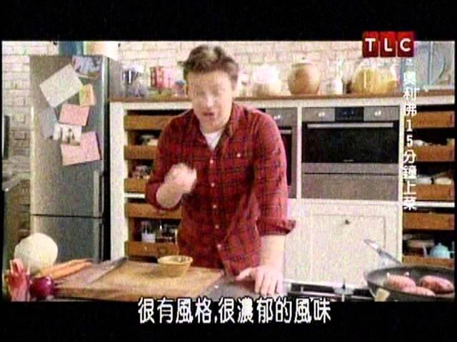 奧利佛 奧利佛15分鐘上菜 手工漢堡佐沙拉菜絲