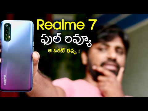 Realme 7 Review With Pros & Cons,Is Really Budget Killer Phone || In Telugu ||