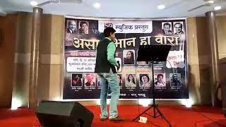 Ruk Jana o Jana/Warrant/KishoreKumar for Dev Anand/ Santosh Sail/ Karaoke