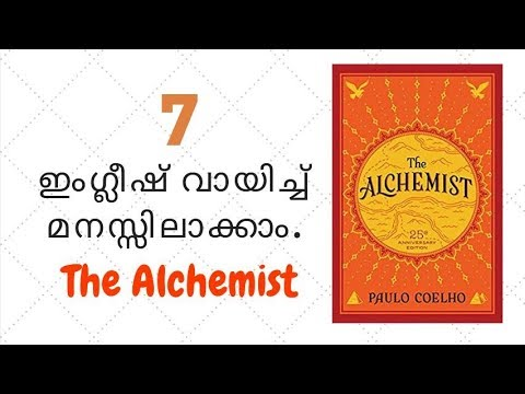 English Reading Comprehension #7 - The Alchemist
