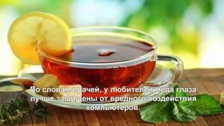 Монастырский чай где заказать. Смотрите видео о монастырский чай где заказать