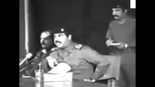 صدام حسين رحمه الله يطرد الشيعه من القاعه , كفو يا سيف العرب Inst:@9damee