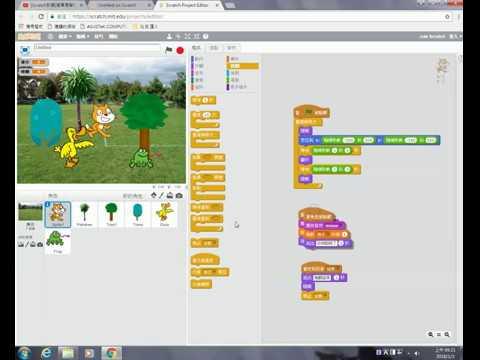 [Scratch教學]簡單易學的Scratch程式設計25_捉迷藏