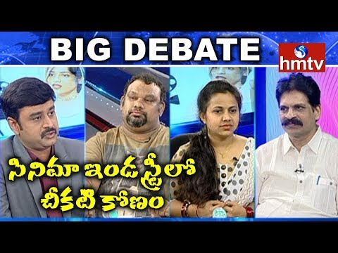 Dark Angle of Film Industry | Kathi Mahesh in Big Debate | hmtv