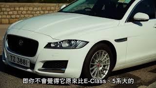 Jaguar XF 25t 被遺忘的房車|TopGear極速誌