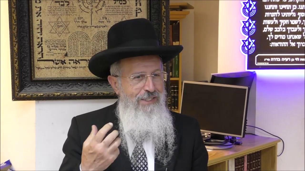 """הרב אברהם יוסף שליט""""א - האם מותר לגנוב בחוץ לארץ  - כי תבא תשע""""ט"""