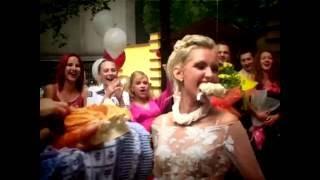 Безумная свадьба.......ведущая Марина Жукова
