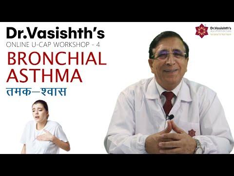 Dr.Vasishth's - UCAP Online Workshop-4: Bronchial Asthma