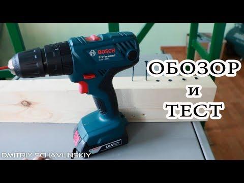 Видео обзор: Дрель- шуруповерт аккум BOSCH GSB 180-LI