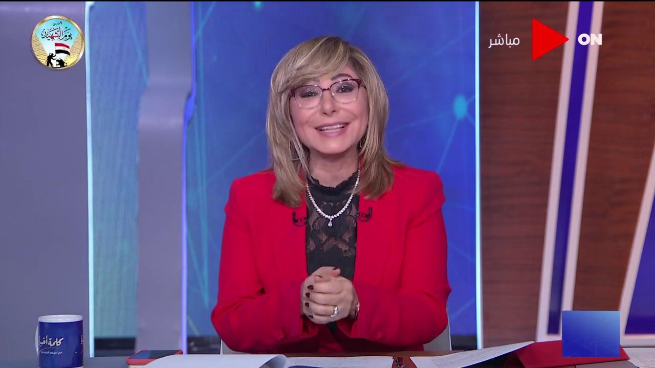 وزير العدل:  سيتم الاستعانة بالمرأة المصرية في مجلس الدولة والنيابة العامة..من منتصف السلم الوظيفي  - نشر قبل 26 دقيقة