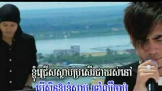 06- Deng Tee Tha Khnhom Chhe Chab (BY : CHHAY VIRAK YUTH)