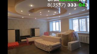 Строительство домов  Ремонт квартир в Орске(, 2013-10-07T18:49:26.000Z)