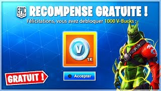 RE-SC RESURFUL THIS FREE RECOMPENSE ON FORTNITE BATTLE ROYALE!