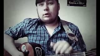 Ляпис Трубецкой - Воины света (видео- разбор)