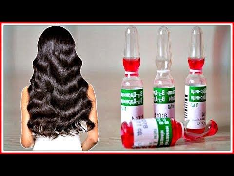Длинные волосы ВСЕГО за 1 месяц! +3 +7 см!