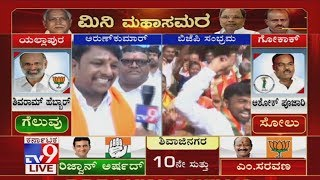Gambar cover TV9 Exclusive: BJP's Arun Kumar Reacts After Winning Ranibennur By-election