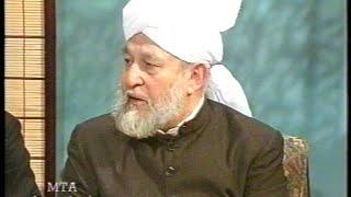 Urdu Tarjamatul Quran Class #31, Al-Baqarah verses 269 to 274