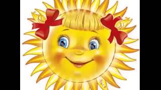 image солнце