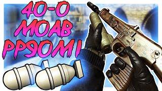 40-0 MOAB WITH MY PP! - Modern Warfare 3 PC MOAB - (Call of Duty: Modern Warfare 3)