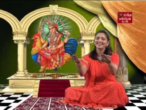 Karu Koti Koti Pranam  - Anand No Garbo