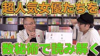 私たちを驚かせた、武井咲さんとEXILEのボーカル・TAKAHIROさんの結婚!...