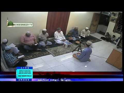 Daily Majlis | Quthbiya Manzil, Colombo  18-10-2017