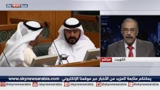 مرسوم أميري بحل مجلس الأمة الكويتي