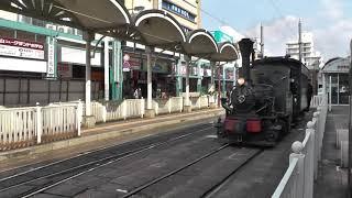 いよてつ名物 坊っちゃん列車,汽笛を鳴らして松山市駅を発車!