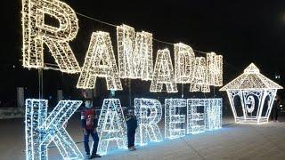 Ramadan Mubarak | ramadan lighting Decoration in fujairah | happy Ramdan Mubarak