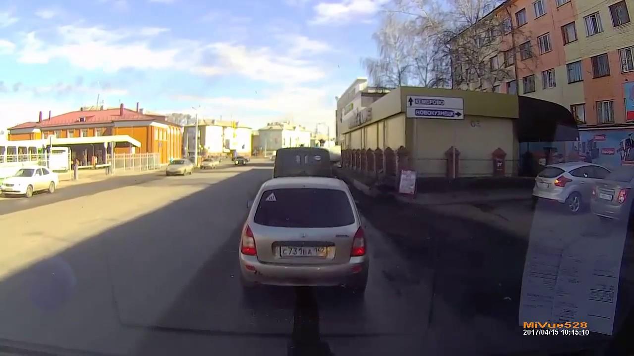 ДТП Ленинск Кузнецкий