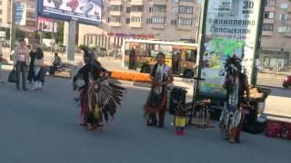 Танец индейцев в Питере