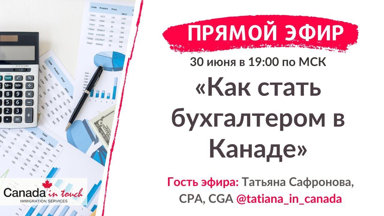 Вакансия бухгалтер по заработной плате в москве какую работу выполняет бухгалтер в ооо