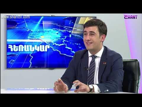 Հեռանկար/Herankar-Սոս Ավետիսյան/Sos Avetisyan
